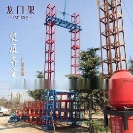 建筑施工用龙门架升降机,SSE160全自动24米龙门吊