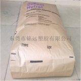 TPEE DH6000 光纖線用料tpee