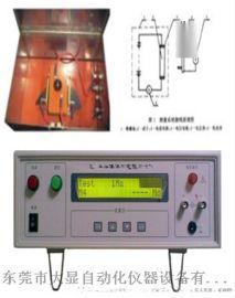 橡塑材料体积电阻测试仪