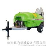牵引式拖车果园弥雾机喷雾机