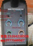 地下管道专用地下金属探测器md-5008型