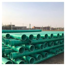 污水防腐玻璃钢纤维管道系列