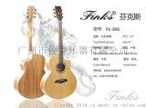 芬克斯FK-886高端面单原声民谣吉他41寸