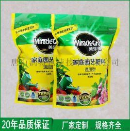 微量元素肥料包装袋园艺肥料包装袋