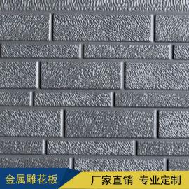 金属建筑材料板保温装饰一体板新型活动雕花外墙材料
