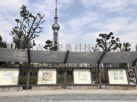 大型园林景观瓷板画陶瓷文化墙