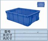 成都塑料週轉箱零件盒加厚物流箱廠家