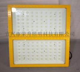 BTC8116LED防爆泛光灯大功率LED防爆灯