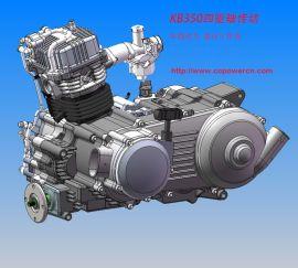 卡豹动力350四驱轴传动无级变速CVT沙滩车发动机