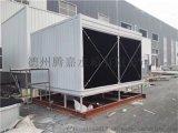 冷却塔价格   厂家直销电厂冷却塔 污水冷却塔