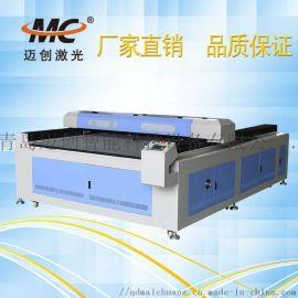 皮革布料激光切割机 数控皮革 大型布料激光切割机