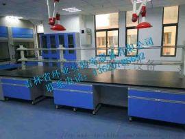 长春实验室操作台,长春钢木实验台,长春PP实验台