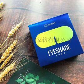 阳光怡然护眼眼罩阳光新视界护眼眼罩广东区域大联盟