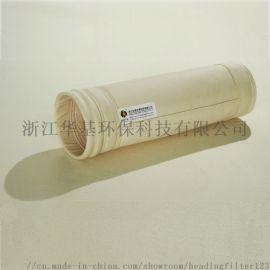 无纺布针刺毡涤纶PE防油水除尘布除尘布袋专用滤布