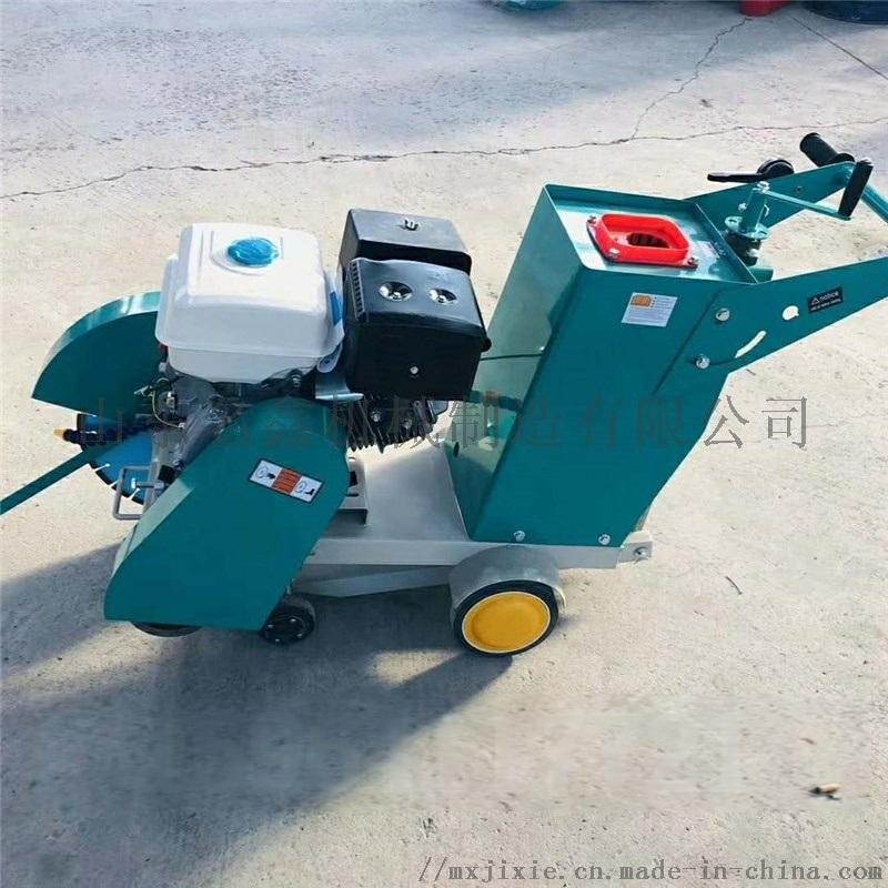 厂家马路切割机 500型马路切缝机