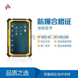 徐州矿一CDD11W矿用机电设备无线多参数测试仪