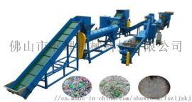 塑料破碎清洗线废旧塑料清洗回收生产线冷热清洗生产线