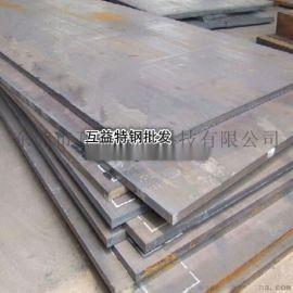 现货 鞍钢Q345E钢板 Q345E热轧钢板