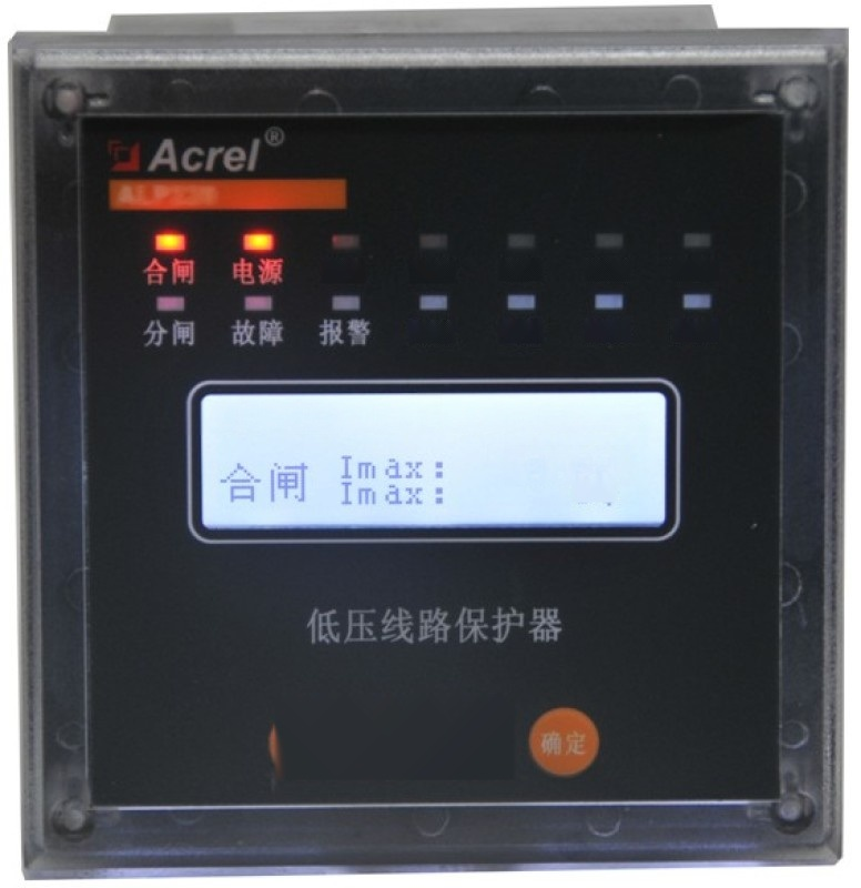 安科瑞 ALP220-5/M 马达保护器装置
