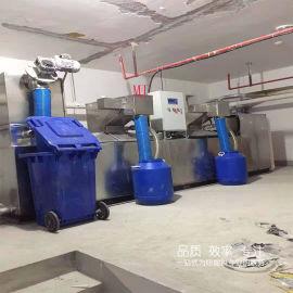 供应四川攀枝花不**餐厅隔油器提升全自动油水分离器