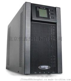 科士达UPS不间断电源YDE2060