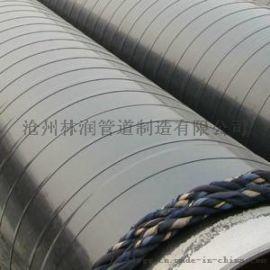 防腐管道生产,现货销售直缝焊管,埋弧焊螺旋钢管