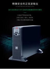 APC6KVA 在线式电源 UPS6KVA内置电池