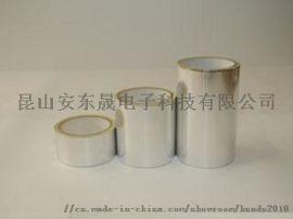 导电双面胶带 无基材导电双面胶带 工业胶带