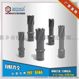 【空心钻头】直销空心钻头, 硬质合金钢板钻头, 12-25mm钻孔专用取芯钻头