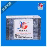 通用型玻镁复合风管板材25mm/