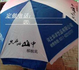 石家庄户外广告太阳伞