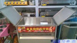 供应电炸锅油炸锅 衡水油水分离炸油条炸锅