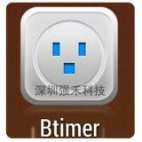 藍牙插座模組 智慧插座方案 藍牙方案開發 藍牙4.0智慧插座方案