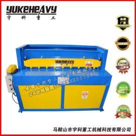 小型剪板机 3X1300电动剪板机 马鞍山剪板机厂家