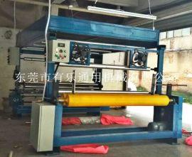 布类印刷改色机 纸张印刷改色机厂家