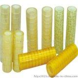 特价批发 物流包装封口胶 黄色 透明胶带 量大价优
