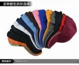 广告帽,棒球帽,种类繁多,帽子批发厂家直销。