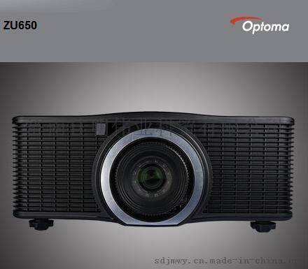 奥图码ZU650投影机 激光光源 支持360投影及侧立投影零秒开关机
