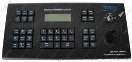 TEC2810综合控制键盘