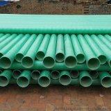玻璃鋼夾砂管 150*6mm玻璃鋼夾砂管 國內熱銷