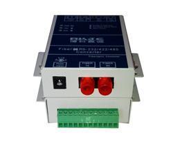 rs485/232光纤模块
