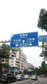 阳江交通设施 供应标志牌 阳东停车场设施 阳西波形护栏 阳春智能道闸厂家直销