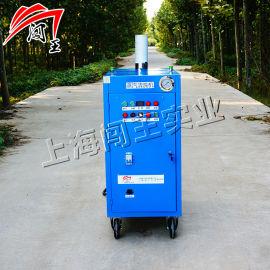 闯王燃气蒸汽洗车机设备, 高压移动式蒸汽清洗机