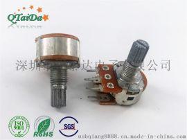 厂家直销R148双联弯脚电位器立式直插柄音响用