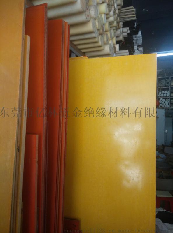 山东环氧板(电机电器零部件)