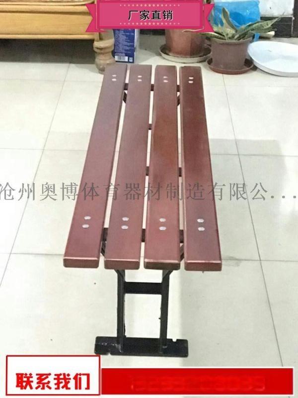 实木长条座椅售后保证 厂价批发实木长条座椅