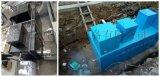 乡镇卫生院污水处理设备厂家报价