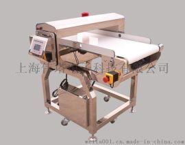 服装辅料金属检测仪 智能检针机定制铁质物品检测仪器加宽加长