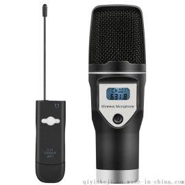 新品私模UF6 U段无线麦克风 USB接收  电脑 车载 户外音响
