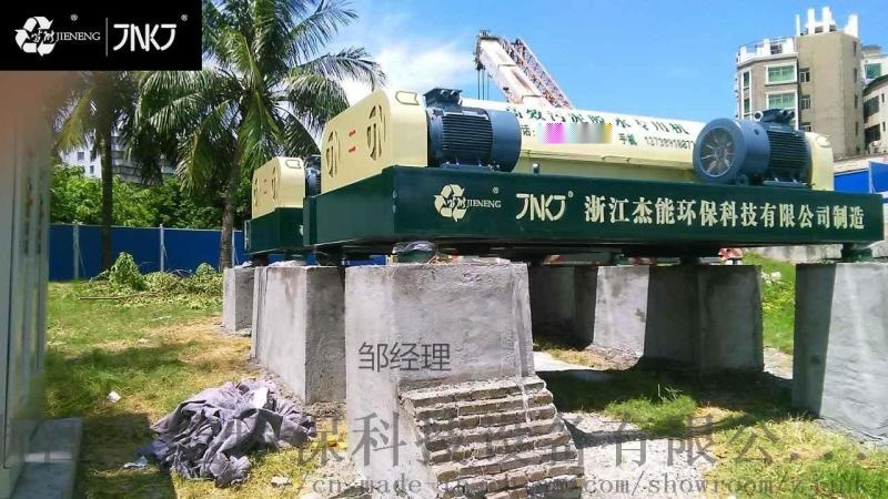 安徽污水处理 固液分离设备